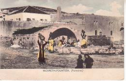Nazareth - Founteen (Palestine) - Joseph A Mitri, Jaffa - 3521 - Palestine