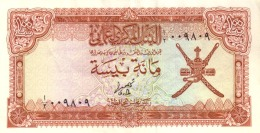 OMAN 100 BAISA ND (1976) P-13   [ OM201a ] - Oman