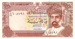 OMAN 100 BAISA 1992 P-22c UNC RARE  [ OM210c ] - Oman