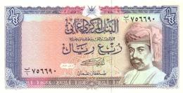 OMAN 1/4 RIAL 1989 P-24 UNC  [ OM212a ] - Oman