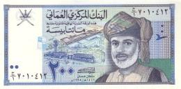OMAN 200 BAISA 1995 P-32 UNC  [ OM220a ] - Oman