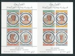ALGERIEN Mi.Nr. Block 2 A/B Römische Mosaiken In Algerien- Die Vier Jahreszeiten - MNH - Algérie (1962-...)