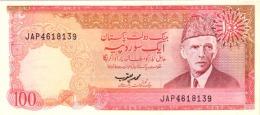 PAKISTAN 100 RUPEES ND (1993) P-41 UNC SIGN. MUHAMMAD YAQUB [ PK226f ] - Pakistan
