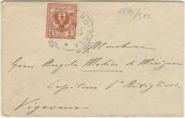 1908 FLOREALE C. 2 ISOLATO BUSTINA APERTA TAIFFA BIGLIETTO DA VISITA 27.3.08 OTTIMA QUALITÀ (6834) - Storia Postale