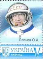 Ukraine 2016, Space, Leonov, 1v - Ukraine