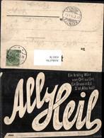 430178,Ally Heil Spruch Geschichte Österreich - Geschichte