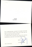 430185,Grüsse Zum Jahreswechsel 1962 Bundeskanzler Adenauer Wien Politik - Geschichte