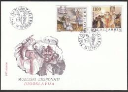 Yugoslavia Zagreb 1988 / Museum Exhibits - Museums