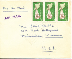 Iran Cover Sent Air Mail To USA 1966 ?? With MAP On The Stamps - Iran