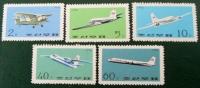 AVIONS 1975 - NEUFS ** - YT 1229/33 - MI 1296/300 - Korea (Nord-)