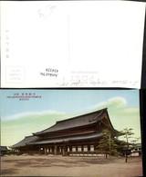 434328,Japan Kyoto Higashihonganji Temple Tempel - Ohne Zuordnung