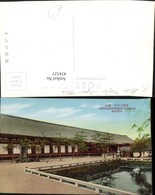 434327,Japan Kyoto Sanjusangendo Temple Tempel - Ohne Zuordnung