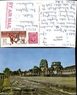 434335,Cambodia Kambodscha External Wall Of Angkor Wat Mauer - Ansichtskarten