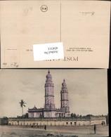 434311,India Seringapattam Shrirangapattana Tippes Mosque Moschee Minarette - Indien