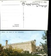 436362,Palästina Hebron Tombs Of The Patriarchs Gräber Gebäude - Ansichtskarten