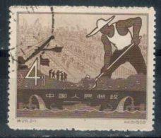 CHINA 1958 - MiNr: 405  Used - 1949 - ... People's Republic