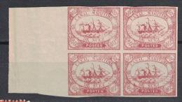 Egypt 1868 - Canal Maritime De Suez **, MNH, (Reprint) - 1915-1921 British Protectorate