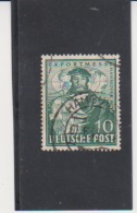 German Germany Scott # 662 Used Catalogue $2.25 - Colony: German South West Africa