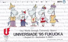 Japan, 391-220 B, Universiade ´95 Fukuoka (Unicorns), 2 Scans. - Giappone