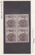 HUNGARY Scott # 6N 12* F-VF MINT Block Of 4  Hinged  Catalogue $1.00 - Hungary