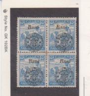 HUNGARY Scott # 6N 14* F-VF MINT Block Of 4  Hinged  Catalogue $1.20 - Hungary