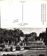 441788,Ceylon Sri Lanka Polonnaruwa Vatadage Bau - Sri Lanka (Ceylon)
