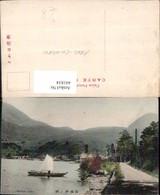 441834,Japan Hakone Lake See Segelboot - Japan