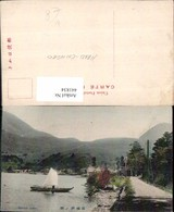 441834,Japan Hakone Lake See Segelboot - Ohne Zuordnung