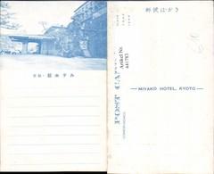 441783,Japan Kyoto Miyako Hotel - Ohne Zuordnung