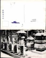 441813,Japan Tokyo Takanawa Sengakuji Temple Tempel - Ohne Zuordnung