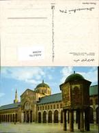 442008,Syria Damascus Damaskus Omayad Mosque Moschee - Syrien