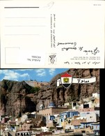 442006,Syria Maaloula Maalula Mark Sarkis Covent Kloster - Syrien