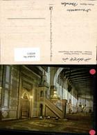442011,Syria Damascus Damaskus Omayad Mosque Moschee Innenansicht - Syrien