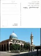 442014,Syria Damascus Damaskus Zeynabs Tomb Grabmal Minarett - Syrien