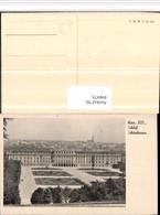 498975,Wien Hietzing Schloss Schönbrunn Von D. Gloriette - Ohne Zuordnung