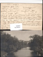 510525,Latvia Riga Pilsetas Kanals Fluss Brücke - Lettland