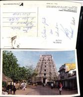 511179,India Kanchipuram Kamakshiamman Temple Tempel - Indien