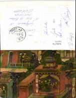 511175,China Thirteenth Dalai Paying Respects To Emperor Guang Shu Gemälde - China