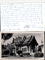 511187,Thailand Bangkok Wat Benchama Bopitr Marble Temple Tempel - Thaïland