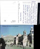 511168,Palästina Bethlehem Church Of The Nativity Kirche - Ohne Zuordnung