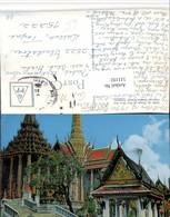 511192,Thailand Bangkok Temple Of Wat Phra Keo Tempel - Thaïland