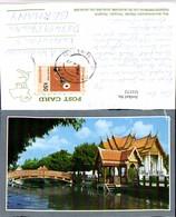511172,Thailand Bangkok Wat Benchamabophit Marble Temple Tempel Brücke - Thaïland