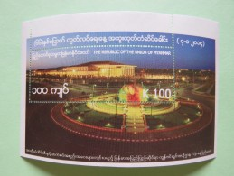 Myanmar - After 2000 - Palace - MINT S.s. - Myanmar (Burma 1948-...)