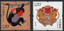 China (2016) - Set -  /  Monkey - Chinese New Year - Chinees Nieuwjaar