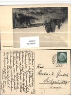 513388,Stempel Waldsee Württemberg 1933 - Ohne Zuordnung