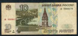 RUSSIA RUSSIE P268a 10 RUBLEI 1997 ORIGINAL  (NO Microprinting ! ) VF - Russie