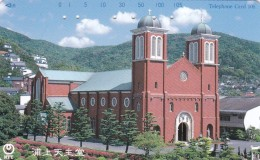 Japan, 391-262 D, Uragami Church, 2 Scans. - Japón