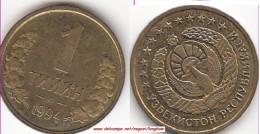 UZBEKISTAN 1 Tiyin 1994 (short Nose 1) KM#1.2 - Used - Uzbekistan