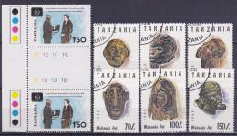 Lot Tanzanie Tanzania Masque Makonde Art (see Scan) (Mix95) - Tanzanie (1964-...)
