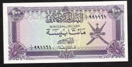 OMAN  P14  200 BAISA  1985 #A/8 Signature 2      UNC. - Oman